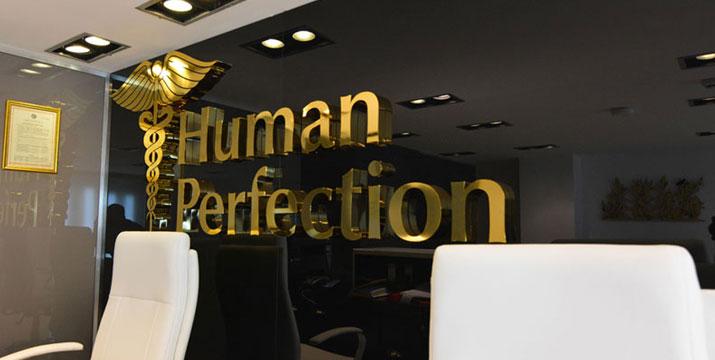 149€ από 480€ (-68%) για 6 Συνεδρίες Αποτρίχωσης με Δυοδικό Laser σε περιοχή της επιλογής σας, από το Ιατρείο Human Perfection στο Κολωνάκι