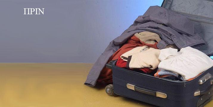 2,50€ από 6,50€ για μια Σακούλα Συρρίκνωσης κενού αέρος για Αποθήκευση Ρούχων 60 x 80cm, με δυνατότητα παραλαβής και πανελλαδικής αποστολής στο χώρο σας από την DoneDeals Goods.