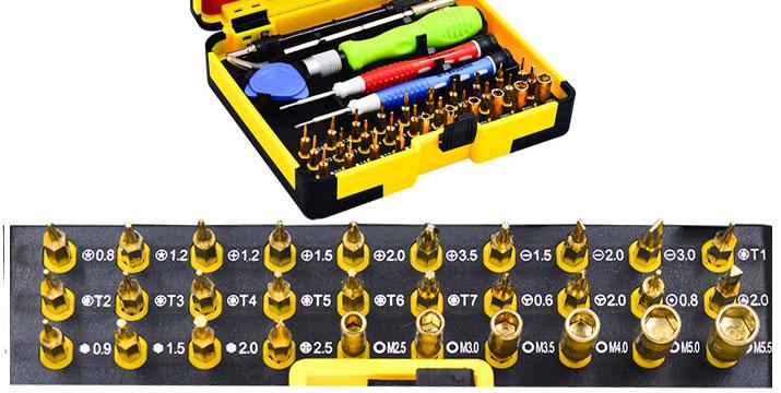 12,40€ για ένα Σετ Εργαλείων Επισκευής Κινητών & Laptops με 37 εργαλεία, με δυνατότητα παραλαβής και πανελλαδικής αποστολής στο χώρο σας από την DoneDeals Goods.