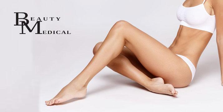 Από 30€ για 6 Συνεδρίες οριστικής αποτρίχωσης για άνδρες και γυναίκες με laser τελευταίας τεχνολογίας για οριστική απαλλαγή από την ανεπιθύμητη τριχοφυία, κατάλληλο για όλους τους τύπους δέρματος, στο υπερσύγχρονο κέντρο κοσμητικής ιατρικής αισθητικής BM - Beauty Medical στον Πειραιά. εικόνα
