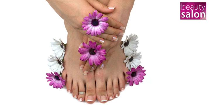 Από 7€ για Manicure και Pedicure απλό ή ημιμόνιμο και επιλογή από χρώμα ή γαλλικό, από το