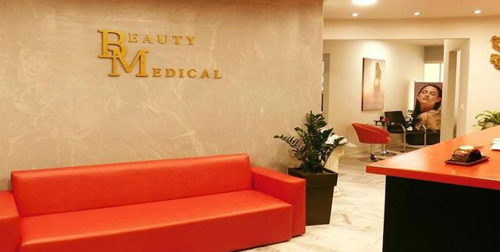 19€ από 380€ (-95%) για 3 Συνεδρίες Ιατρικών Πολυπολικών Ραδιοσυχνοτήτων RF για την καταπολέμηση της κυτταρίτιδας και τοπικού πάχους, στο υπερσύγχρονο κέντρο κοσμητικής ιατρικής αισθητικής BM - Beauty Medical στον Πειραιά.