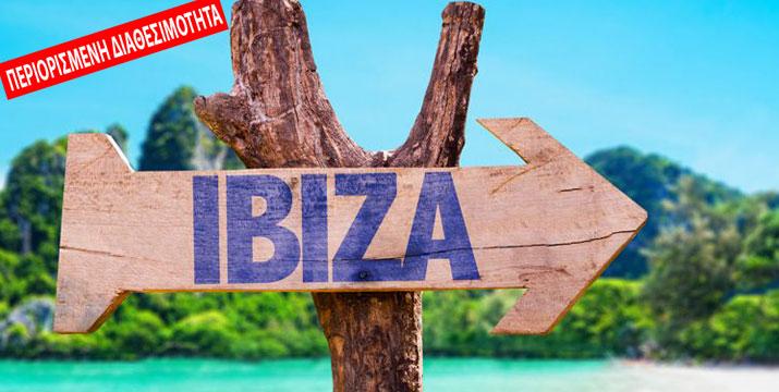 449€ / άτομο για ένα 6ήμερο πακέτο διακοπών στην Ίμπιζα με Αεροπορικά, Φόρους, Μεταφορές και 5 Διανυκτερεύσεις με Πρωϊνό στο Ξενοδοχείο AzuLine Hotel S'Anfora & Fleming, από το ταξιδιωτικό γραφείο Like 2 Travel. εικόνα