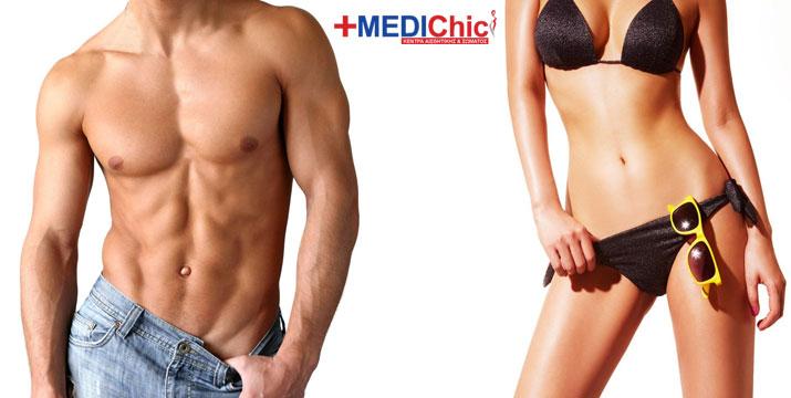 12€ από 350€ (-97%) για ένα Ετήσιο Πακέτο 6 Συνεδριών Οριστικής Αποτρίχωσης σε περιοχή της επιλογής σας , για γυναίκες και άνδρες και όλους τους τύπους δέρματος, με IPL τελευταίας γενιάς με ενσωματωμένη κεφαλή ψύξης, από το ολοκαίνουργιο Κέντρο Ιατρικής Αισθητικής +MediChic στο Σύνταγμα. εικόνα