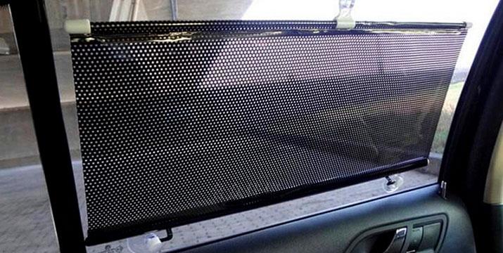 4,90€ από 9,90€ για ένα Κουρτινάκι Ηλιοπροστασίας αναδιπλούμενο για το Αυτοκίνητο 125x50cm, με δυνατότητα παραλαβής και πανελλαδικής αποστολής στο χώρο σας από την DoneDeals Goods.
