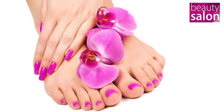 9,9€ από 30€ (-67%) για ένα Manicure ΚΑΙ Pedicure με βαφή με απλό χρώμα, στο Beauty Salon στο Χαλάνδρι.