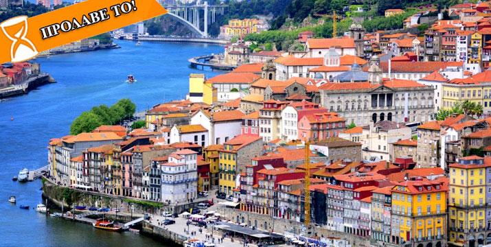 379€ για ένα 4ήμερο στο Πόρτο τη δεύτερη μεγαλύτερη πόλη της Πορτογαλίας με Αεροπορικά, Φόρους & 3 Διανυκτερεύσεις με Πρωϊνό στο 3* Ξενοδοχείο Star Inn Porto, από το ταξιδιωτικό γραφείο Like 2 Travel. εικόνα