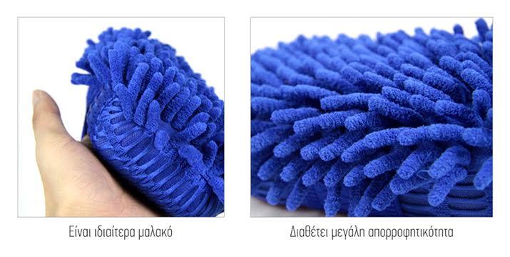 6,90€ για ένα Σφουγγάρι - Γάντι Καθαρισμού Αυτοκινήτου με μικροΐνες, από την DoneDeals Goods με ΔΩΡΕΑΝ πανελλαδική αποστολή στο χώρο σας.