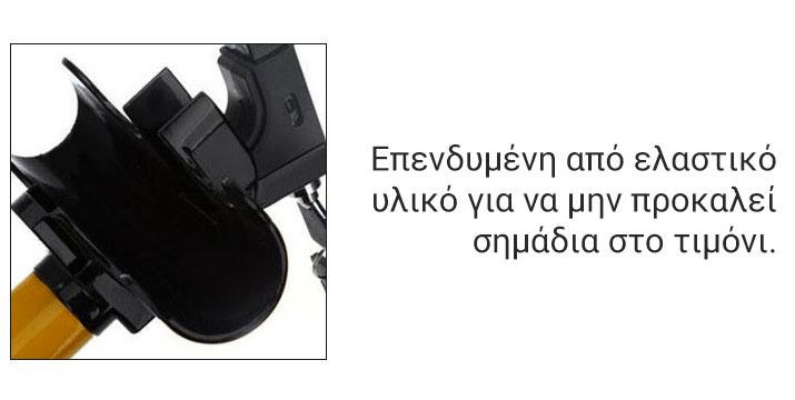 18,90€ από 24,90€ για ένα Αντικλεπτικό Μπαστούνι - Κλειδαριά Τιμονιού, από την DoneDeals Goods με ΔΩΡΕΑΝ πανελλαδική αποστολή στο χώρο σας.