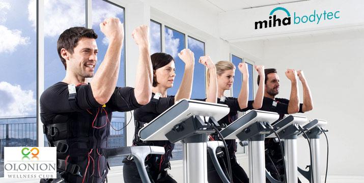 14€ από 30€ για 1 προπόνηση Miha-Bodytec ή 27€ από 60€ για 2 προπονήσεις Miha-Bodytec ή 49€ από 120€ για 4 προπονήσεις Miha-Bodytec, στο Olonion Wellness Club στους Αγίους Αναργύρους. εικόνα
