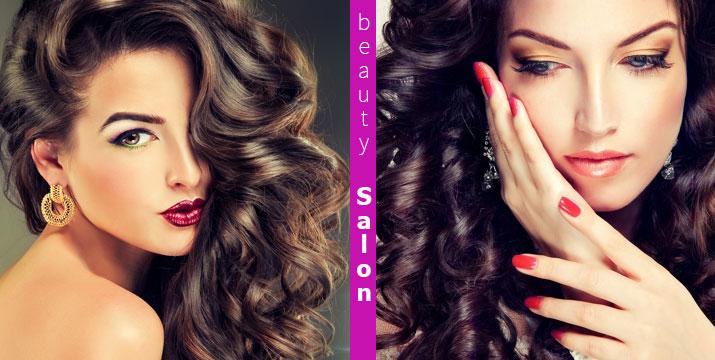 Μόνο 15€ από 40€ (-62%) για ένα λούσιμο, χτένισμα και ένα μακιγιάζ απλό ή ένα λούσιμο, χτένισμα και ένα ημιμόνιμο μανικιούρ, από το κέντρο αισθητικής Beauty Salon στο Χαλάνδρι. εικόνα