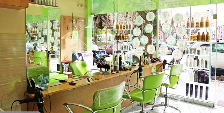 6€ από 15€ (-60%) για μια Ανδρική Περιποίηση Μαλλιών που περιλαμβάνει ένα (1) Ανδικό Κούρεμα και ένα (1) Λούσιμο, από το  Πράσινο Κομμωτήριο στου Ζωγράφου.