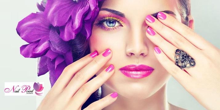 20€ από 50€ (-60%) για ένα (1) Ολοκληρωμένο Manicure ΚΑΙ μία (1) Φυσική Ενίσχυση Νυχιών με ειδική Βάση Κερατίνης για θρέψη και αποκατάσταση των ταλαιπωρημένων νυχιών διάρκειας 4 εβδομάδων και μία (1)Βαφή με Ημιμόνιμο Βερνίκι επιλογής από χρώμα ή γαλλικό, στο νέο ανανεωμένο χώρο αισθητικής άκρων Nail Point Salon στo Κέντρο της Αθήνας. εικόνα