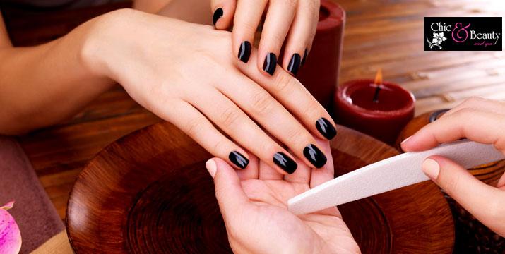 Από 7€ για ένα (1) Απλό ή ένα (1) Ημιμόνιμο Manicure με επιλογή από Χρώμα ή Γαλλικό, που περιλαμβάνει κόψιμο, πετσάκια, λιμάρισμα και βάψιμο, στο Chic & Beauty στο Περιστέρι, πλησίον μετρό Αγ. Αντωνίου. εικόνα