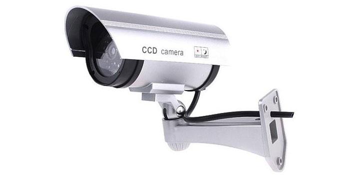 6,90€ από 16€ (-57%) για μια Ψεύτικη Κάμερα Παρακολούθησης - Dummy Camera, με παραλαβή από το Μagic Hole στo Παγκράτι και δυνατότητα πανελλαδικής αποστολής στο χώρο σας.