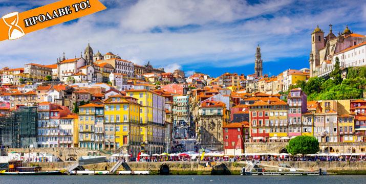390€ / άτομο για ένα 5ήμερο στη Λισαβόνα με Αεροπορικά, Φόρους και 4 Διανυκτερεύσεις με Πρωϊνό στο κεντρικό 4* Ξενοδοχείο Hotel 3K Barcelona, από το ταξιδιωτικό γραφείο Like 2 Travel. εικόνα