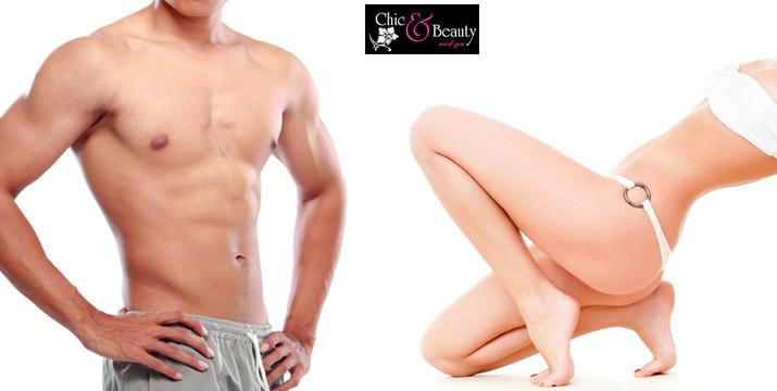 119€ από 540€ (-78%) για 6 Συνεδρίες Αποτρίχωσης Full Body με IPL Laser για άντρες και γυναίκες, στο Chic & Beauty στο Περιστέρι, πλησίον μετρό Αγ. Αντωνίου. εικόνα