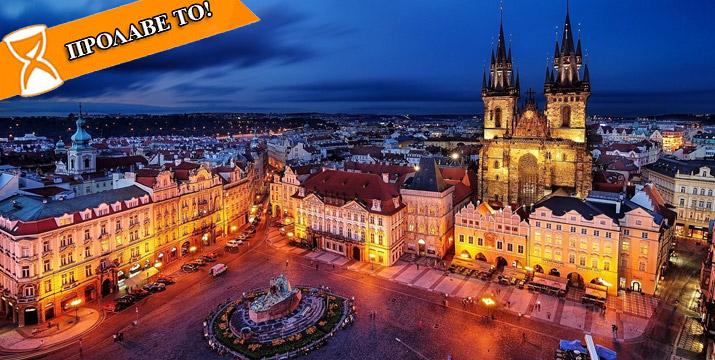 265€ / άτομο για ένα 4ήμερο στη Πράγα με Αεροπορικά, Φόρους, Μεταφορές από/προς Αεροδρόμιο και 3 Διανυκτερεύσεις με Πρωϊνό στο 4* Ξενοδοχείο Luxury Family Hotel Bílá Labut, από το ταξιδιωτικό γραφείο Like 2 Travel. εικόνα