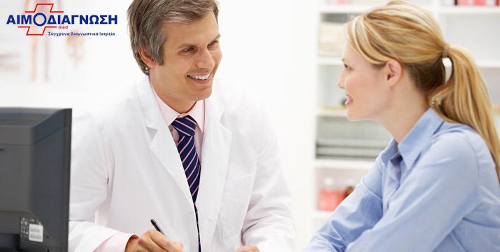 44,90€ από 70€ για έναν Πλήρη Γυναικολογικό Έλεγχο που περιλαμβάνει ένα Test Pap, μια Ψηλάφηση Μαστών και έναν Ενδοκολπικό Υπέρηχο, από το μικροβιολογικό Εργαστήριο Αιμοδιάγνωση Med στη Νέα Κηφισιά. εικόνα