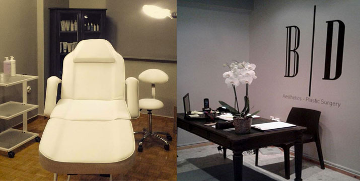 19,90€ από 190€ (-53%) για μια (1) Ενέσιμη Μεσοθεραπεία Σώματος ΚΑΙ μια (1) Συνεδρία Ραδιοανάπλασης με RF σε περιοχή της επιλογής σας, στο Beauty Drop στο Κολωνάκι.