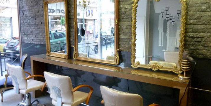 22€ από 35€ για μια (1) Βαφή Ρίζας μαλλιών, ένα (1) Φορμάρισμα και ένα (1) Λούσιμο,  από το κομμωτήριο