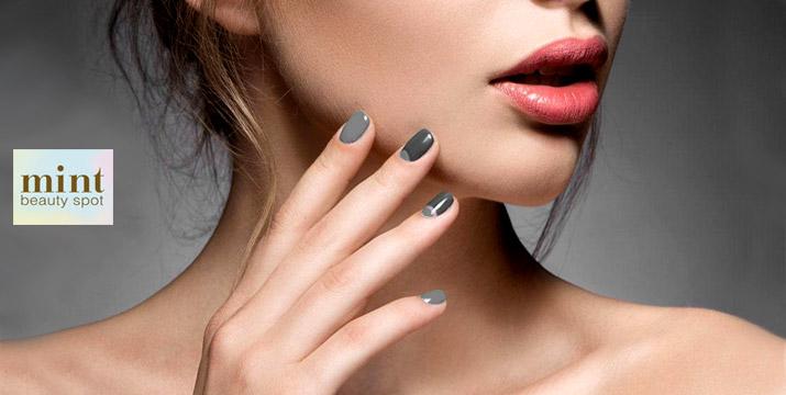 Από 8€ για Manicure - Pedicure με απλή ή ημιμόνιμη βαφή, στον ολοκαίνουργιο χώρο του Mint Beauty Spot στα Άνω Πετράλωνα. εικόνα