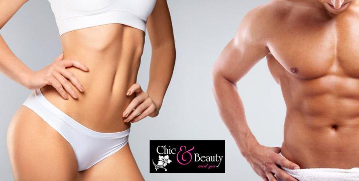 Από 35€ για 1-5 Συνεδρίες Αποτρίχωσης Full Body με IPL Laser 5ης Γενιάς για γυναίκες και άνδρες, στο Chic & Beauty στο Περιστέρι, πλησίον μετρό Αγ. Αντωνίου. εικόνα