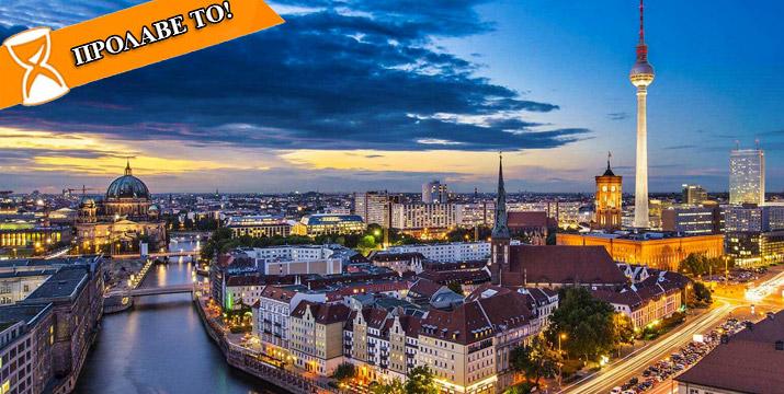 219€ / άτομο για ένα 4ήμερο στο Βερολίνο (Πέμπτη 28 Φεβρουαρίου-Κυριακή 3 Μαρτίου) με Αεροπορικά, Φόρους και 3 Διανυκτερεύσεις με Πρωϊνό στο κεντρικό 3* Ξενοδοχείο AZIMUT Hotel Kurfuerstendamm Berlin, από το ταξιδιωτικό γραφείο Like 2 Travel. εικόνα