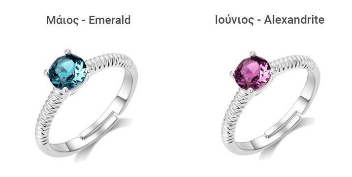 12,90€ από 19,90€ για ένα Δαχτυλίδι Philip Jones από Ασήμι με Γενέθλια Πέτρα από Swarovski με ρυθμιζόμενο μέγεθος, με δυνατότητα παραλαβής και πανελλαδικής αποστολής στο χώρο σας από την DoneDeals Goods.