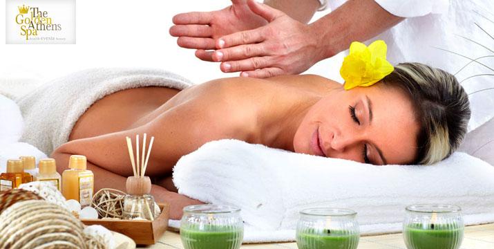 39€ από 325€ (-88%) για ένα μοναδικό 2ήμερο VIP Golden Luxury Πακέτο Περιποίησης συνολικής διάρκειας 4 ωρών, που περιλαμβάνει Full Body Massage, Βαθύ Καθαρισμό Προσώπου με Διαμάντια ή Υπέρηχο και Anti-Ageing Therapy, στον υπερπολυτελή χώρο του The Golden Athens Spa, στο Σύνταγμα. εικόνα