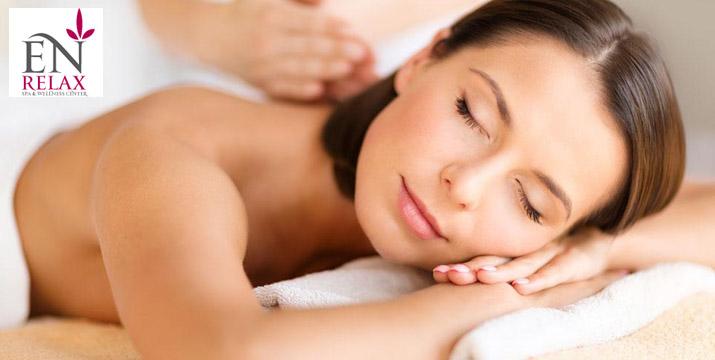 17€ από 60€ (-72%) για ένα Full Body Relax Massage με κρέμα Ginger και πρωτεΐνες Μεταξιού, συνολικής διάρκειας 50', στο μοναδικό και πολυτελή χώρο του EN RELAX Spa & Wellness Center στο Κολωνάκι. εικόνα