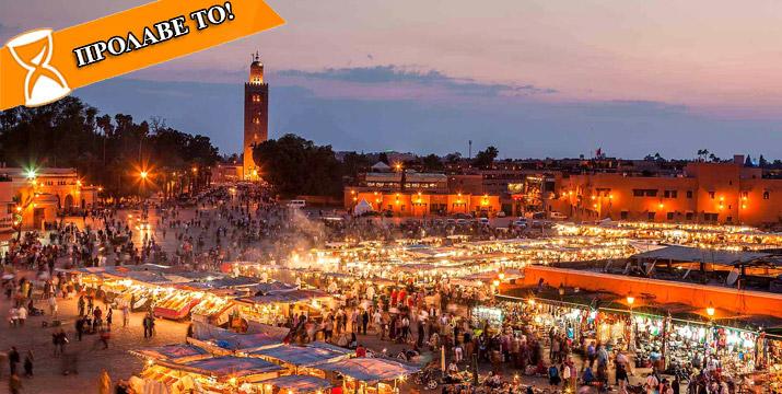 239€ / άτομο για ένα 4ήμερο στο Μαρακές (Παρασκευή 28 Ιουνίου έως Δευτέρα 1 Ιουλίου 2019) με Αεροπορικά, Φόρους, Μεταφορές private από/προς αεροδρόμιο και 3 Διανυκτερεύσεις με ημιδιατροφή στο 4* Ξενοδοχείο Diwane Hotel & Spa Marrakech, από το ταξιδιωτικό γραφείο Like 2 Travel. Περιορισμένες Θέσεις, πραγματοποιήστε νωρίς τις κρατήσεις σας! εικόνα