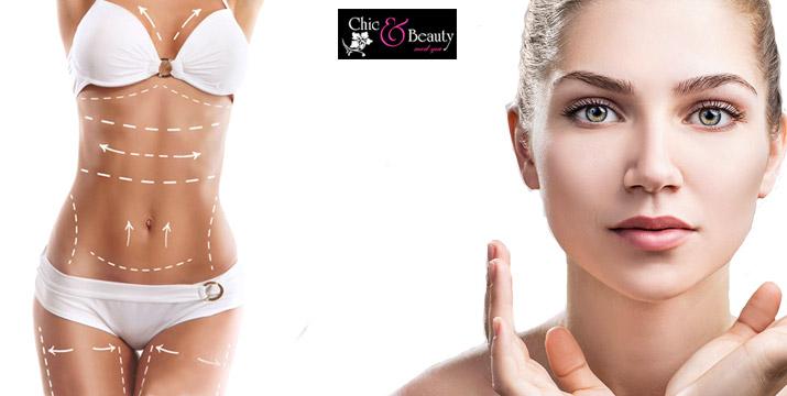 """110€ από 350€ (-69%) για Lifting Προσώπου και Σώματος σε περιοχή της επιλογής σας με τη ΝΕΑ μέθοδο Ιατρικής Αισθητικής 2D Ultherapy HIFU η μόνη πιστοποιημένη από τον FDA, ιδανική για θεραπείες αντιγήρανσης, σύσφιξης και ανόρθωσης προσώπου και σώματος, στο """"Chic & Beauty"""" στο Περιστέρι."""