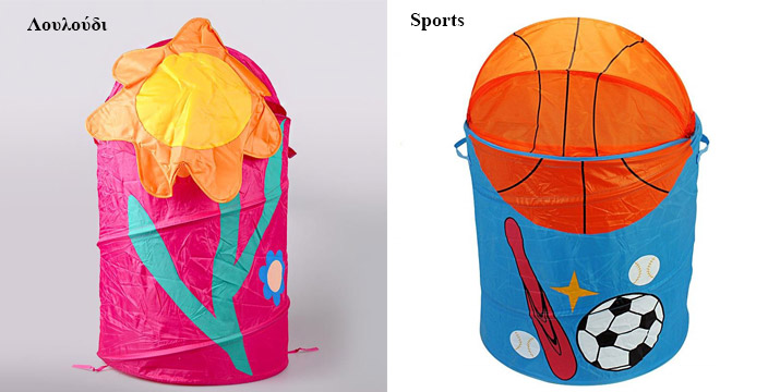 8,90€ από 14,90€ για ένα Καλάθι Παιχνιδιών σε σχέδιο Sports ή Λουλούδι, με δυνατότητα παραλαβής και πανελλαδικής αποστολής στο χώρο σας από την DoneDeals Goods.