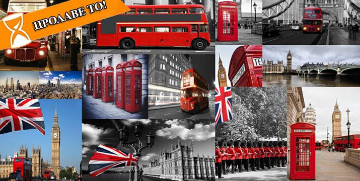 259€ / άτομο για ένα 4ήμερο στο Λονδίνο (Σάββατο 6 - Τρίτη 9 Απριλίου) με Αεροπορικά, Φόρους και 3 Διανυκτερεύσεις με Πρωϊνό στο κεντρικό 3* Ξενοδοχείο Royal National Hotel, από το ταξιδιωτικό γραφείο Like 2 Travel. εικόνα