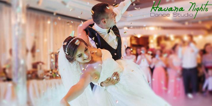 95€ από 350€ (-73%) για Μαθήματα Χορογραφίων Γάμου διάρκειας 10 ωρών, για την εκμάθηση όποιου χορού επιθυμείτε, στη σχολή χορού