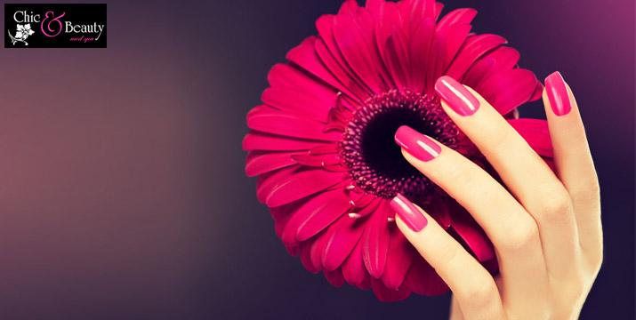 Από 8€ για ένα (1) Απλό ή ένα (1) Ημιμόνιμο Manicure με επιλογή από Χρώμα ή Γαλλικό, που περιλαμβάνει κόψιμο, πετσάκια, λιμάρισμα και βάψιμο, στο Chic & Beauty στο Περιστέρι, πλησίον μετρό Αγ. Αντωνίου. εικόνα
