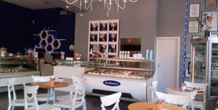 7€ από 12€ για μια Βάφλα με 2 Μπάλες Παγωτό Δωδώνη και Topping της επιλογής σας ΚΑΙ 1 Τσάι ή 1 Καφέ,  στο Gatoh Patisserie & Cafe στην Αργυρούπολη.