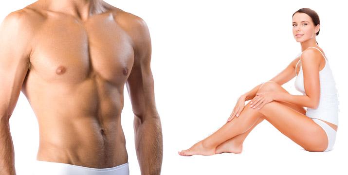 Από 12€ για 1-6 Συνεδρίες Αποτρίχωσης για άνδρες και γυναίκες με τη μέθοδο Τριπλού Laser που περιλαμβάνει Αλεξανδρίτη, Nd Yag και Διοδικό σε περιοχή της επιλογής σας και για όλους τους τύπους δέρματος, στο Empyrean Massage & Beauty στο Αιγάλεω.