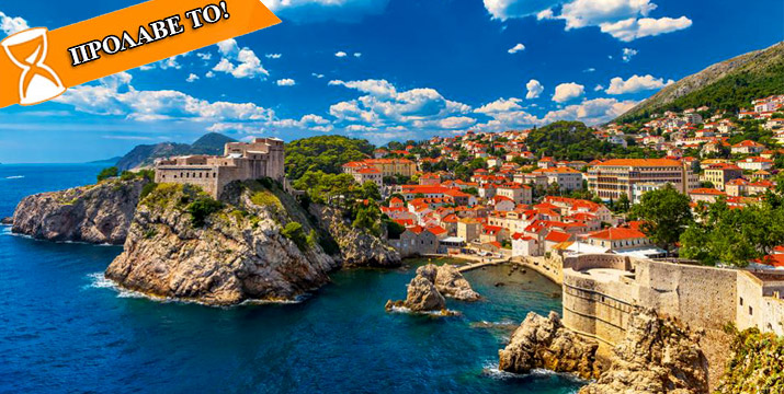 295€ / άτομο για ένα 5ήμερο στις Δαλματικές Ακτές και στο Ντουμπρόβνικ (Σάββατο 25 έως Τετάρτη 29 Μαΐου 2019) με Αεροπορικά, Φόρους, Μεταφορές από/προς αεροδρόμιο και 4 Διανυκτερεύσεις με Πρωϊνό στο 2* Ξενοδοχείο Hotel Adriatic από το ταξιδιωτικό γραφείο Like 2 Travel. Περιορισμένες Θέσεις, πραγματοποιήστε νωρίς τις κρατήσεις σας! εικόνα