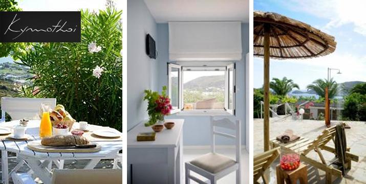 Από 79€ / διανυκτέρευση για 2 άτομα σε δίκλινο δωμάτιο με πρωινό, στο φιλόξενο και ανανεωμένο Kymothoi Rooms & Pool Bar στην Άνδρο.