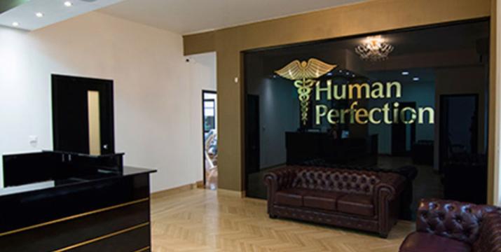 Από 119€ (-60%) Botox Allergan (Full Face) ή Ενέσιμο Υαλουρονικό (Full Face ή Χείλη), στα Ιατρεία Human Perfection στο Κολωνάκι.
