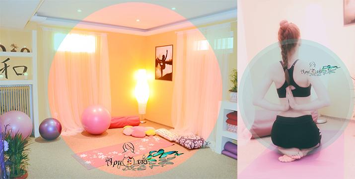 25€ από 80€ (-69%) για 8 Μαθήματα Yoga - Ασκήσεις Εγκυμοσύνης για ένα μήνα από Μαία-  yoga prenatal trainer προσφέροντας διπλή ασφάλεια για σας και το μωρό σας, στο Αρμονία στο Χολαργό, πλησίον Μετρί Χολαργού.