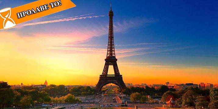 305€/ άτομο για ένα 5ήμερο στο Παρίσι με Αεροπορικά, Φόρους & 4 Διανυκτερεύσεις με Πρωϊνό στο κεντρικό 3* Ξενοδοχείο Campanile Paris14 Maine Montparnasse, από το ταξιδιωτικό γραφείο Like 2 Travel. εικόνα