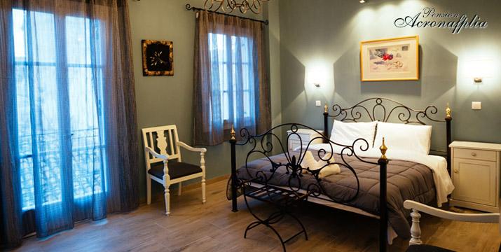 105€ για ένα ρομαντικό 3ήμερο (2 διανυκτερεύσεις) 2 ατόμων, με πρωινό, σ' ένα από τα νεοκλασικά κτίρια του PENSION ACRONAFPLIA στα βενετσιάνικα σοκάκια του Ναυπλίου!