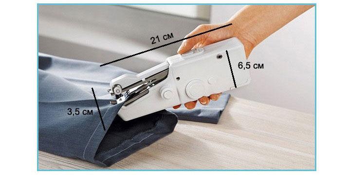 6,50€ από 19,90€ (-67%) για μια Φορητή Ραπτομηχανή Χειρός Handy Stitch που θα αποτελέσει την πιο πρακτική σας λύση στο ράψιμο, το μοντάρισμα και την επιδιόρθωση ρούχων χωρίς το κόστος των μεγάλων ραπτομηχανών ή μοδίστρας, με παραλαβή από το κατάστημα Magic Hole στο Παγκράτι και με δυνατότητα πανελλαδικής αποστολής.
