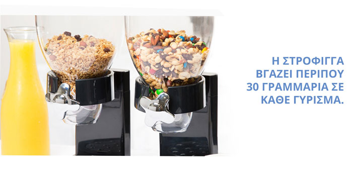 18,90€ από 31,90€ (-40%) για ένα Διπλό Δοχείο Αποθήκευσης Δημητριακών 500ml x 2 Λευκό, με δυνατότητα παραλαβής και πανελλαδικής αποστολής στο χώρο σας από την DoneDeals Goods.