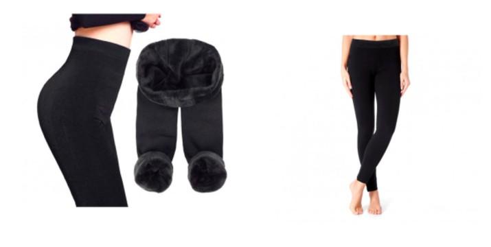 10,90€ από 19,90€ (-40%) για ένα One Size Κολάν με Γούνινη Επένδυση, με δυνατότητα παραλαβής και πανελλαδικής αποστολής στο χώρο σας από την DoneDeals Goods. εικόνα