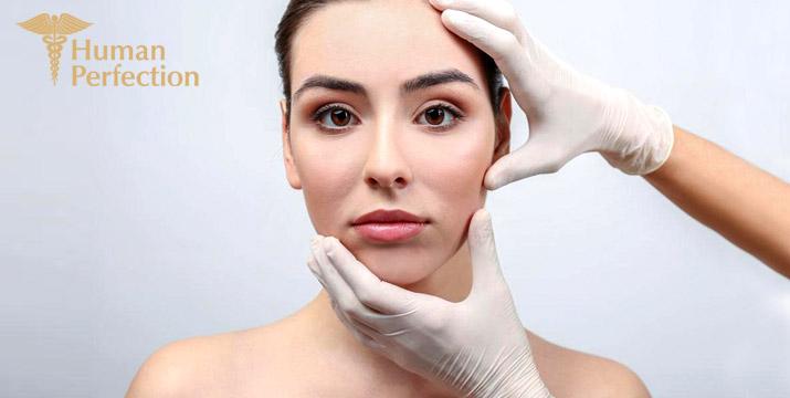 Εορταστική Υπερπροσφορά:120€ από 400€ (-70%) για μια (1) Συνεδρία Eνέσιμου Botox σε Full Face, από το Ιατρείο