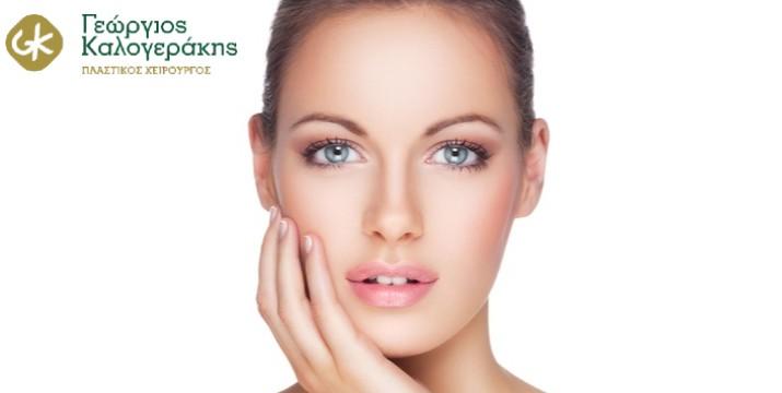 84€  από 180€ (-53%) για μία Αυτόλογη Ενέσιμη Μεσοθεραπεία PRPlasma - το γνωστό σύγχρονο φυσικό Facelift με τη βοήθεια των κυττάρων του ίδιου του δέρματός σας, από τον πλαστικό χειρούργο Γεώργιο Καλογεράκη στο κέντρο της Αθήνας (Βασιλίσσης Σοφίας), πλησίον μετρό Μέγαρο.